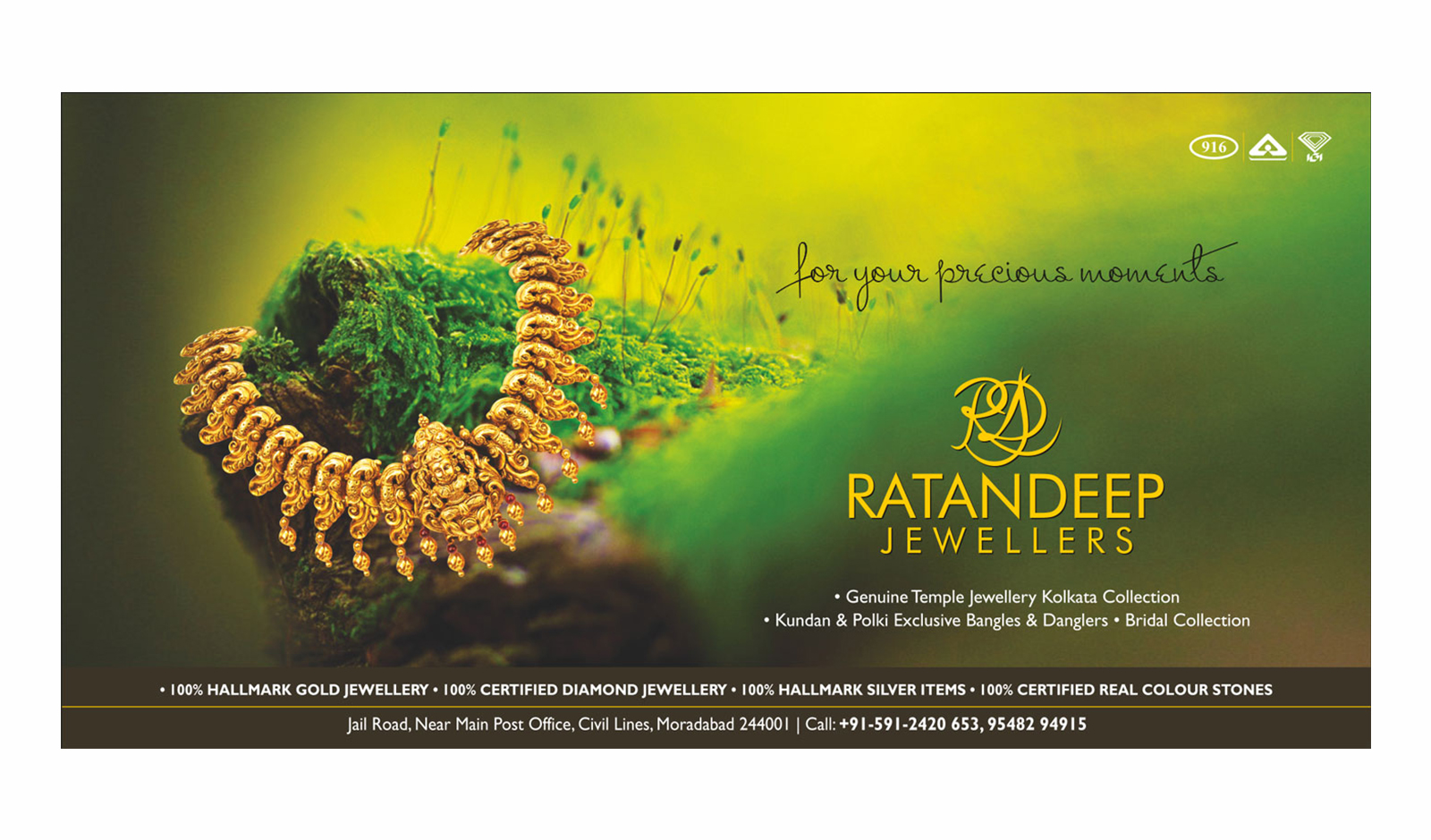 Ratandeep Jewellers